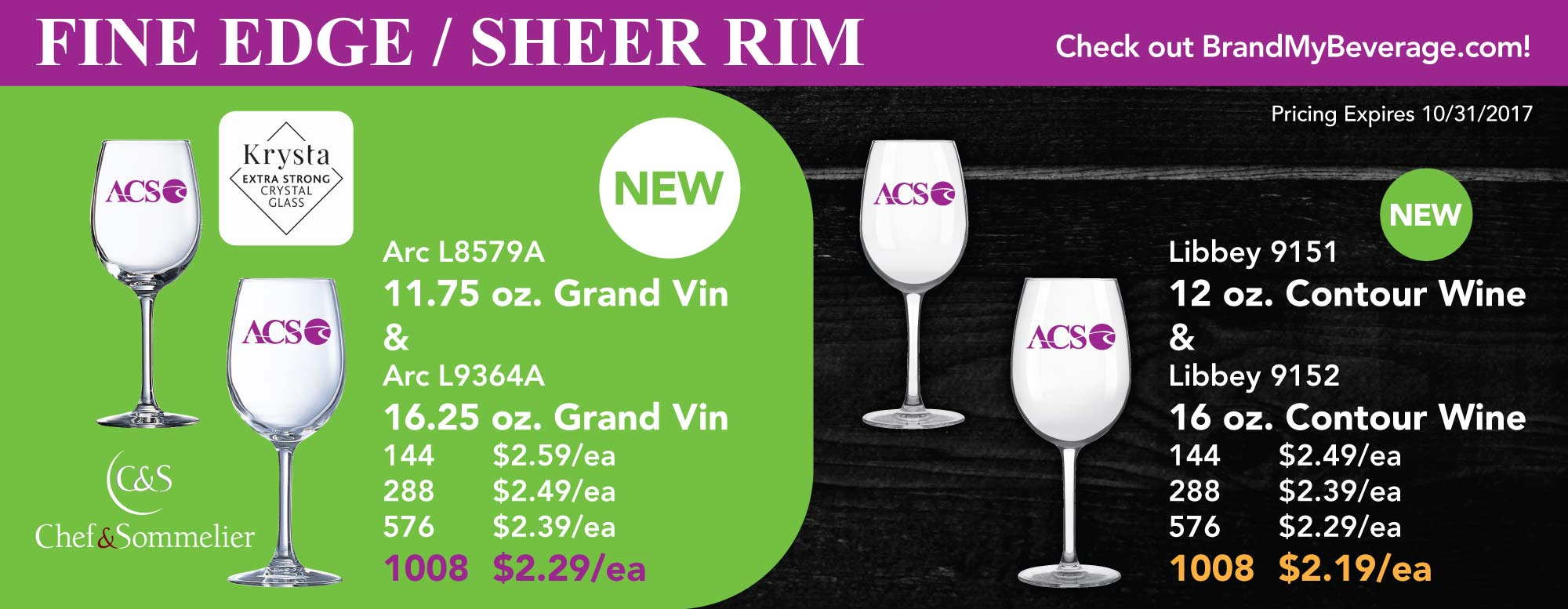FINE EDGE / SHEER RIM WINE GLASSES